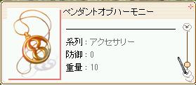 170617c.jpg