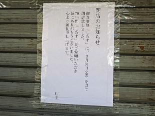 170218shimizu09a.jpg
