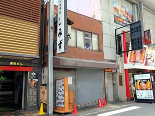 170218shimizu09b.jpg