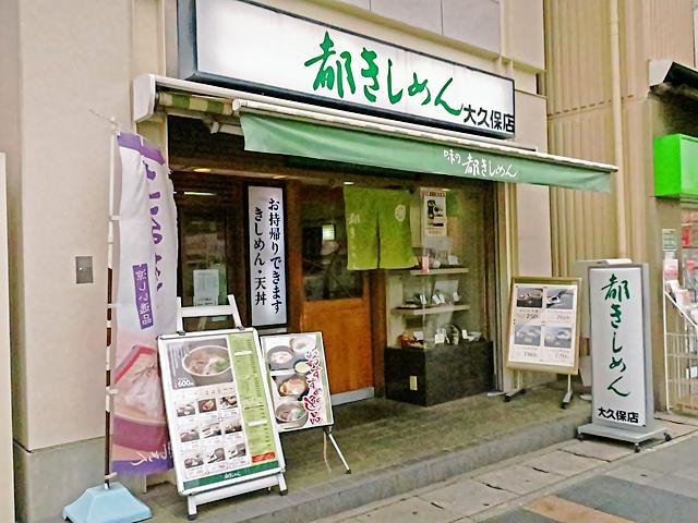 170512miyako01.jpg