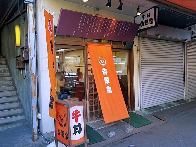 170608yoshinoya01.jpg