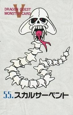 skull_serpent170519.jpg