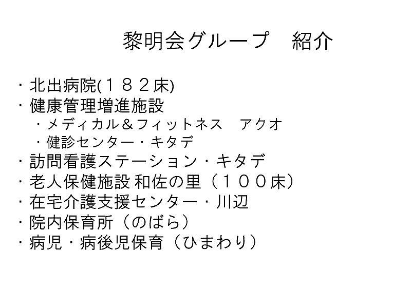 2017-0414-003.jpg
