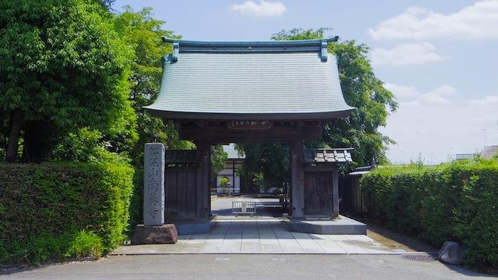 「南養寺」