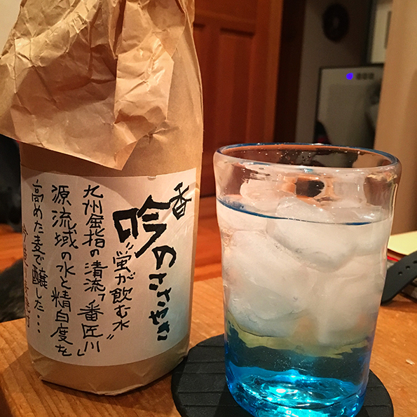 直川村の焼酎