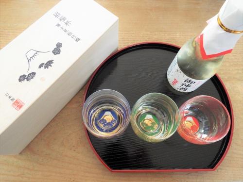 福光屋(お酒)