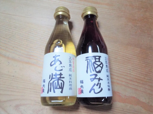 福光屋(お酒・みりん)