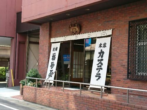 moblog_c9a4649a.jpg