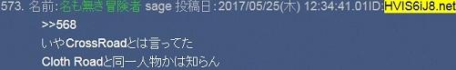 20170525006.jpg
