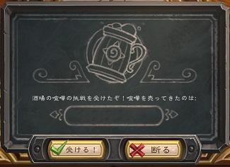 20170618001.jpg