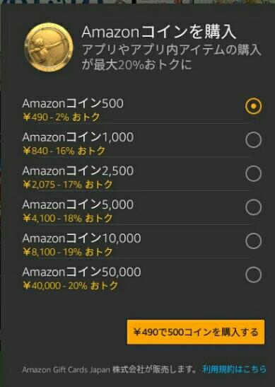 アマゾン プライム  消える