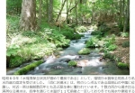 栃木県で今起きていること7