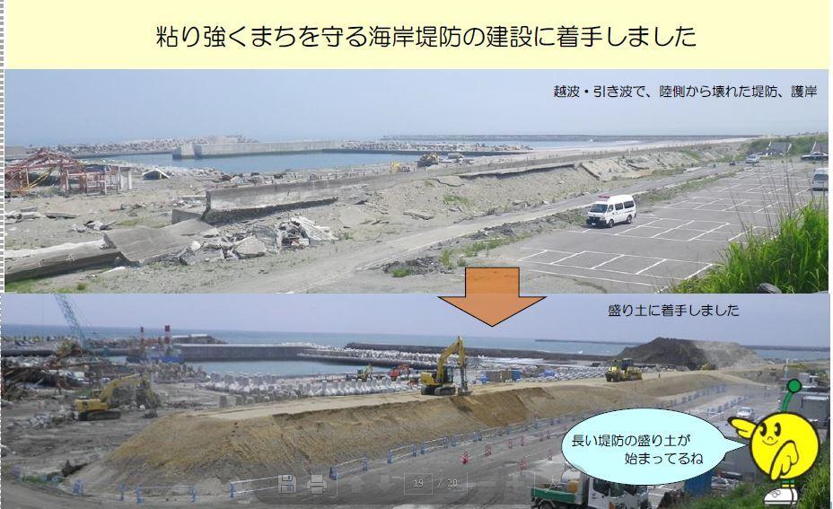 富岡漁港5