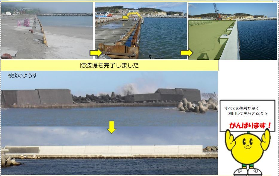 富岡漁港3
