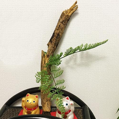 流木の飾り ~インテリア~⑤