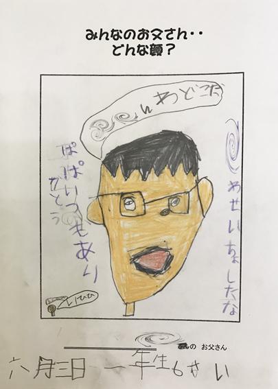 64tosyo1.jpg