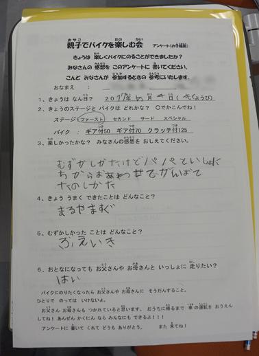 OYAKOBA4.jpg