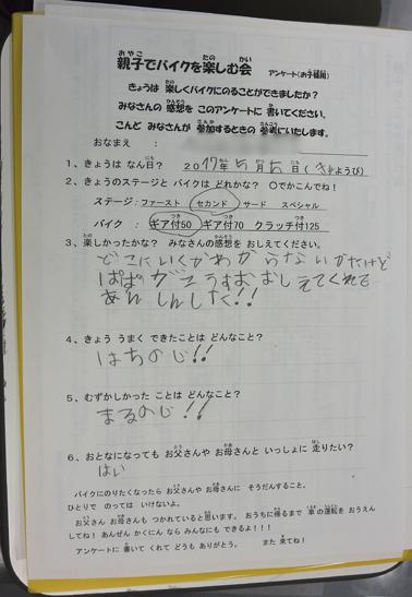 oyakoba5.jpg