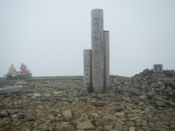 鍋割山・塔ノ岳 083