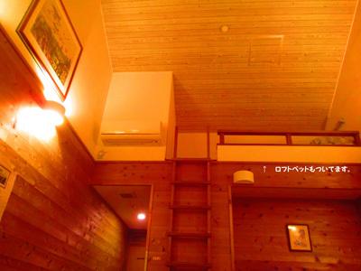 03-24-hamanako44.jpg