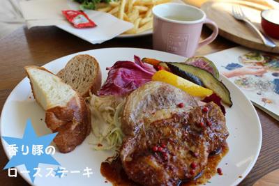 umi-lunch8.jpg