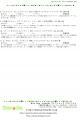 170610 タカヒコ&Othersの会-2