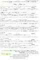 170610 タカヒコ&Othersの会-1