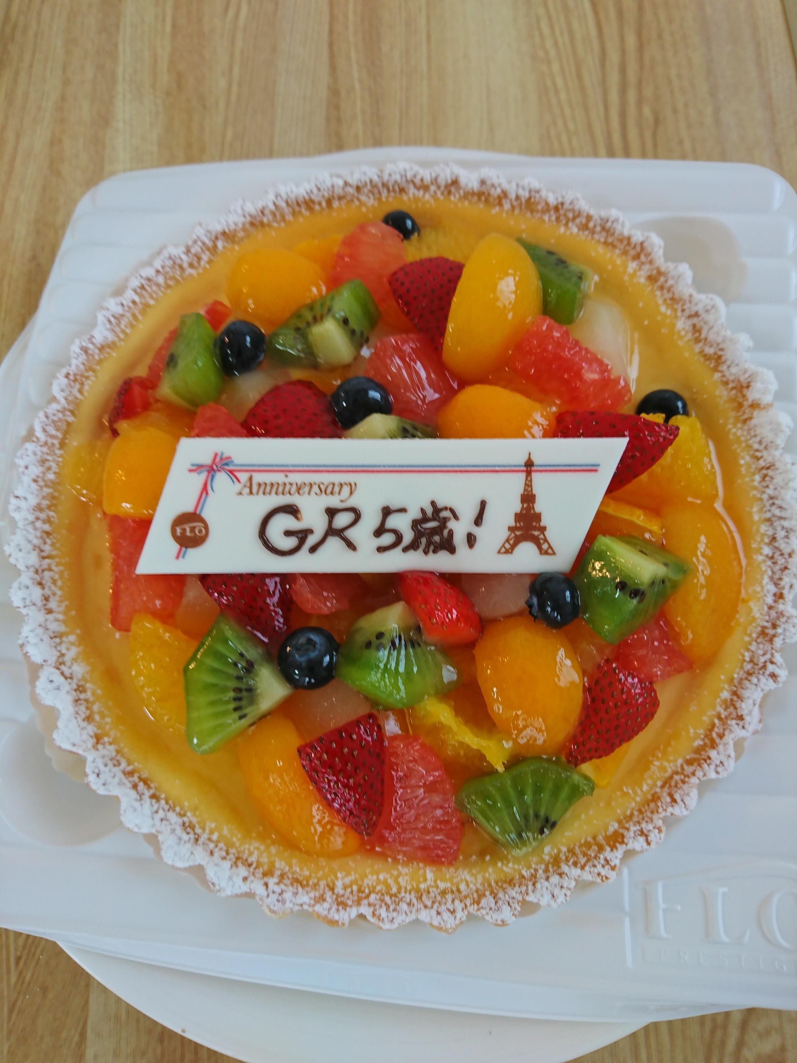 5years cake