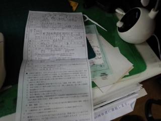 KIMG0095[1]