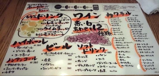 竹井屋05