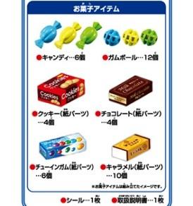 キャンディキャッチャークレーン02