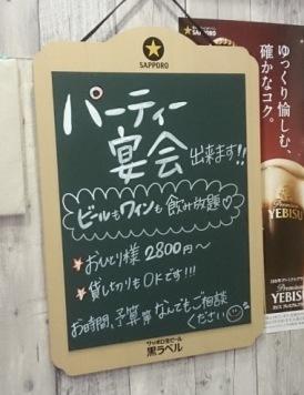 ローマ軒 大阪南本町店 8-3