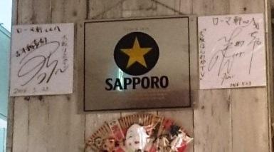 ローマケンXサッポロ02