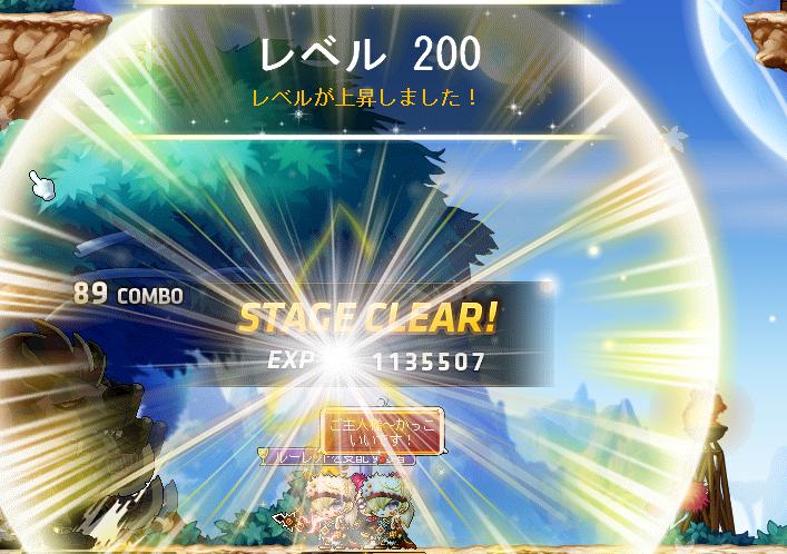 ゼノン200