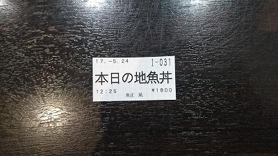 20190524 (52)