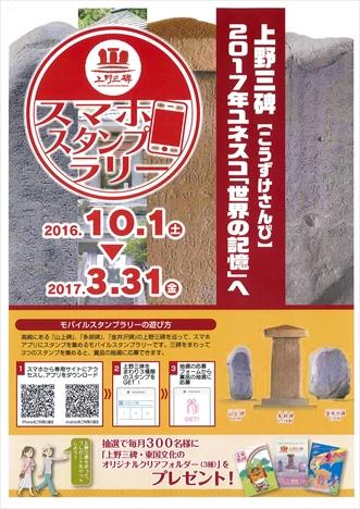 kouzukesanpi_1.jpg