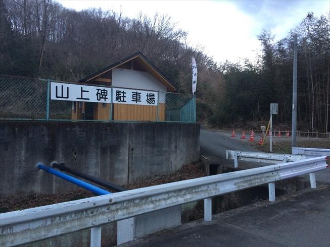 kouzukesanpi_10.jpg