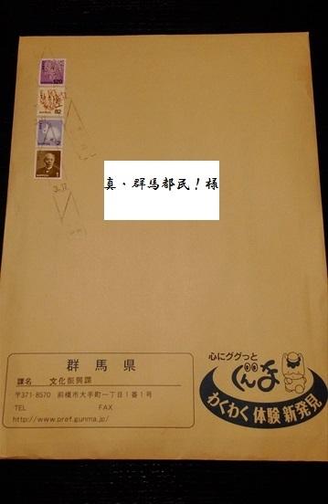 kouzukesanpi_22.jpg