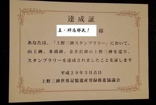 kouzukesanpi_23.jpg