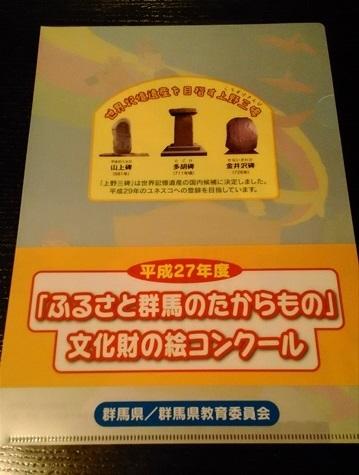 kouzukesanpi_25.jpg