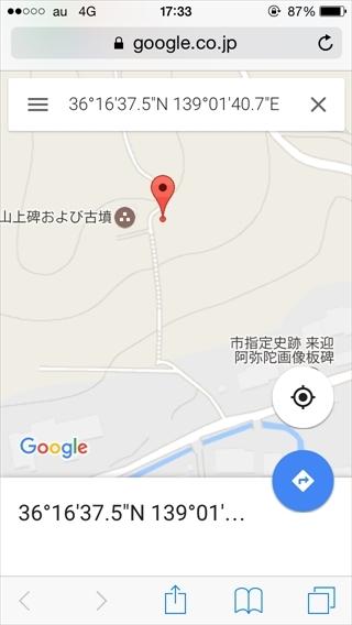 kouzukesanpi_3.jpg