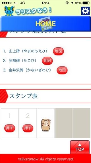 kouzukesanpi_9.jpg