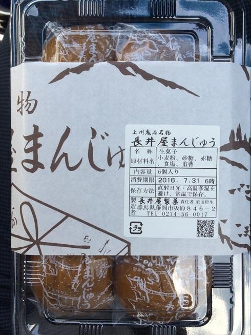 stamp_kanna2016_4.jpg