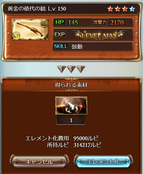 20170510①-6