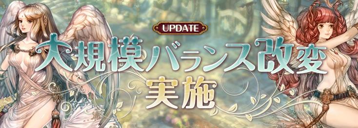 update_170531_k7w1.jpg