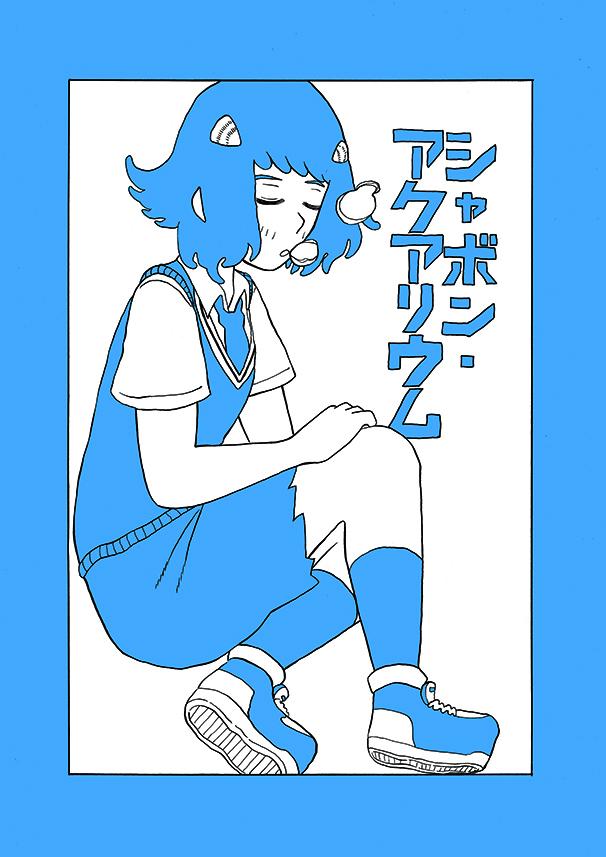A5_hyoushiサンプル