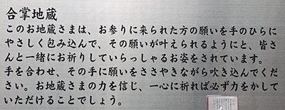 14rokkaku16.jpg
