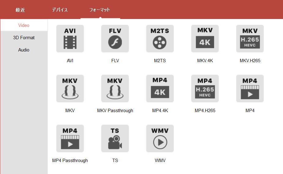 DVDFab X BD&DVD コピープレミアム-11 12-50-30-242