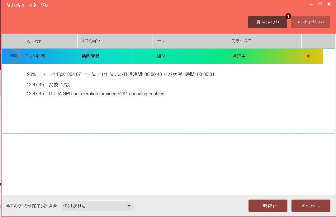 DVDFab X BD&DVD コピープレミアム-48-27-308