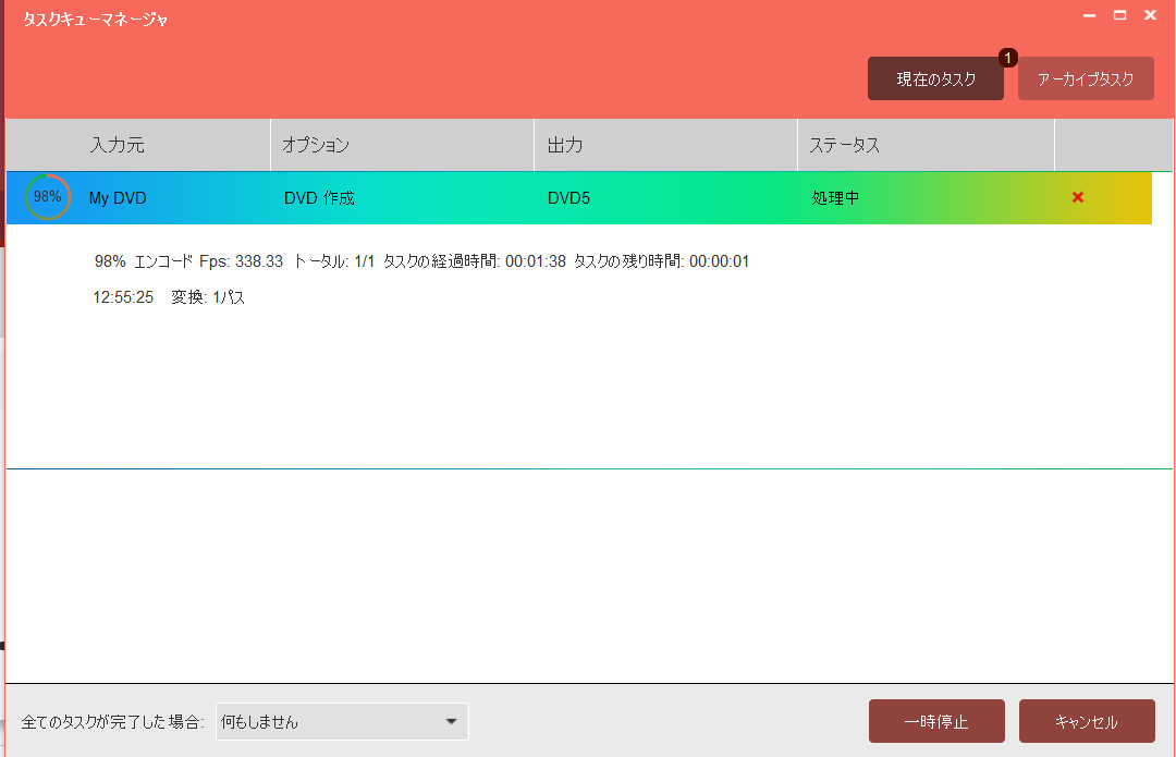 DVDFab X BD&DVD コピープレミアム17-06-11 12-57-04-415